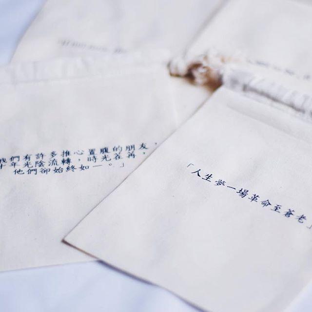 文青最愛歌詞手作布袋,我手寫你心。@815a.m