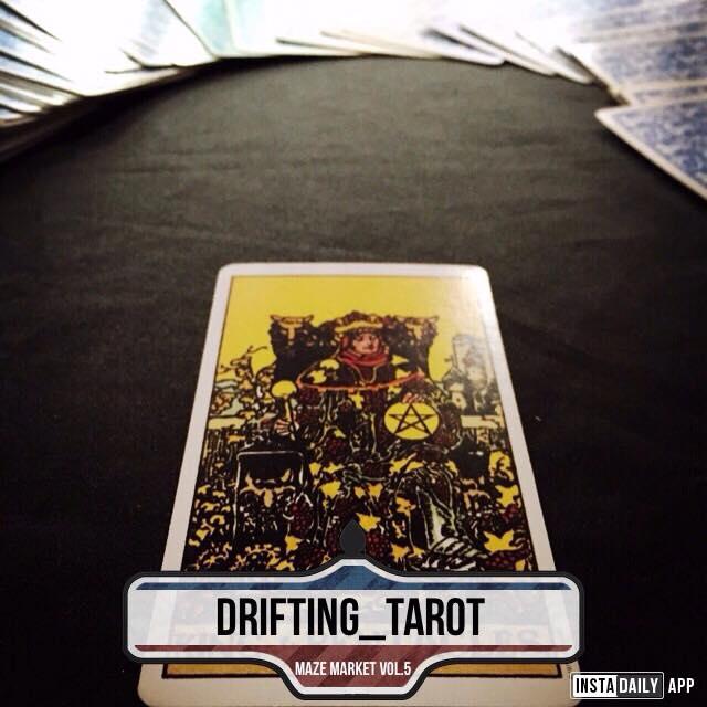 信不信由你塔羅占卜 @Drifting_Tarot