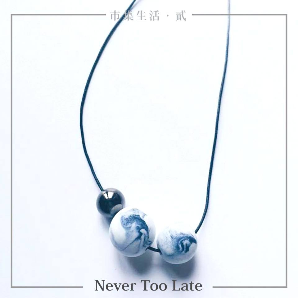 @Never Too Late  FB:  https://www.facebook.com/ntlnevertoolate2015