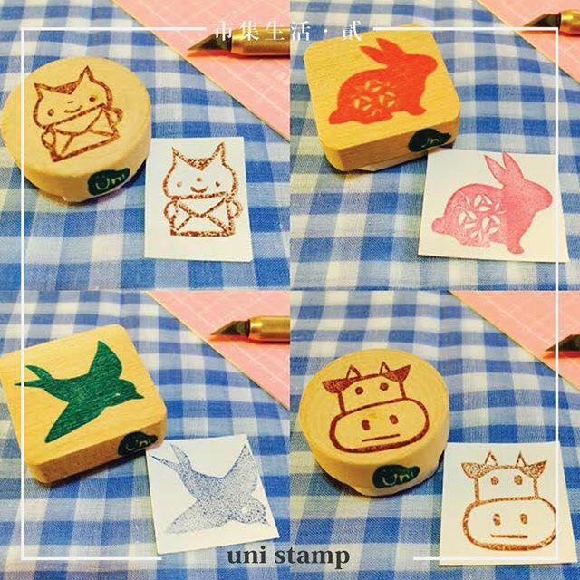 @Uni Stamp FB:  https://www.facebook.com/uni.stamp