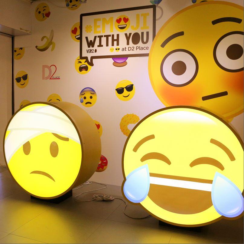 emojiland2.JPG