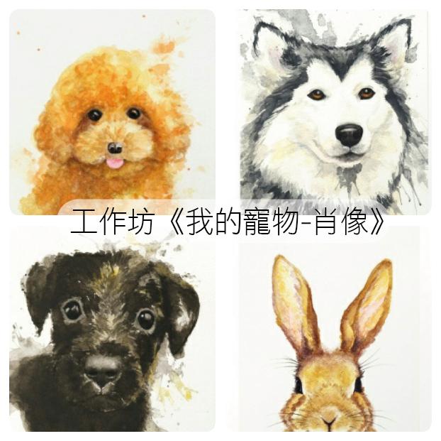 Kathleen Wong Art_3.jpg