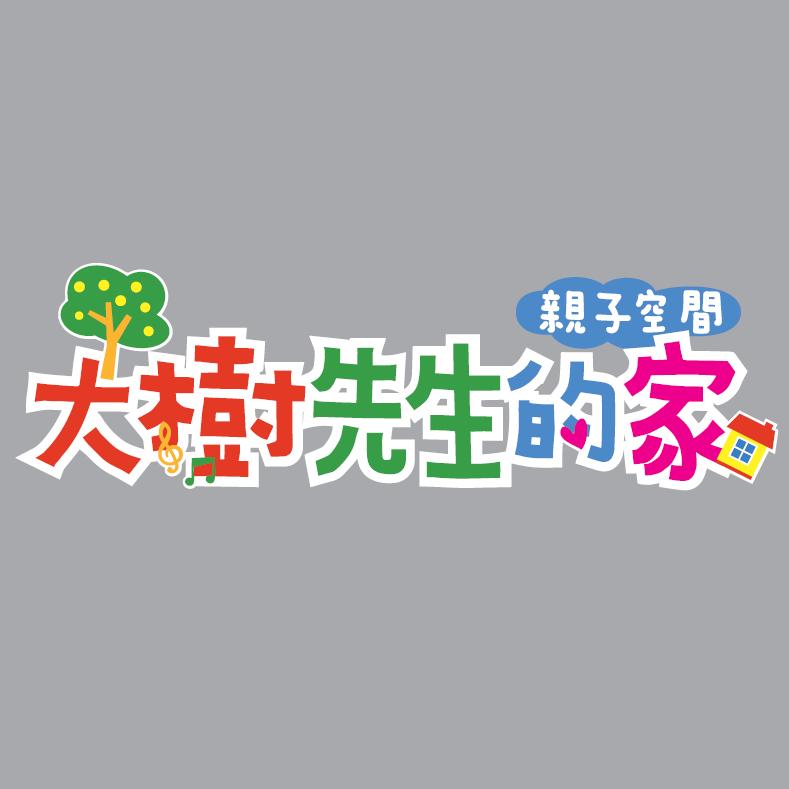 daishu.png