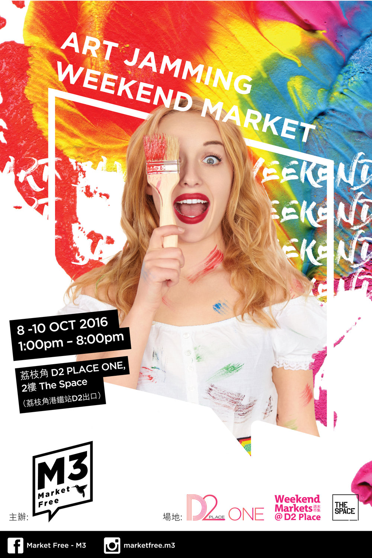 Art jam Poster (20- x 30-)5.jpg