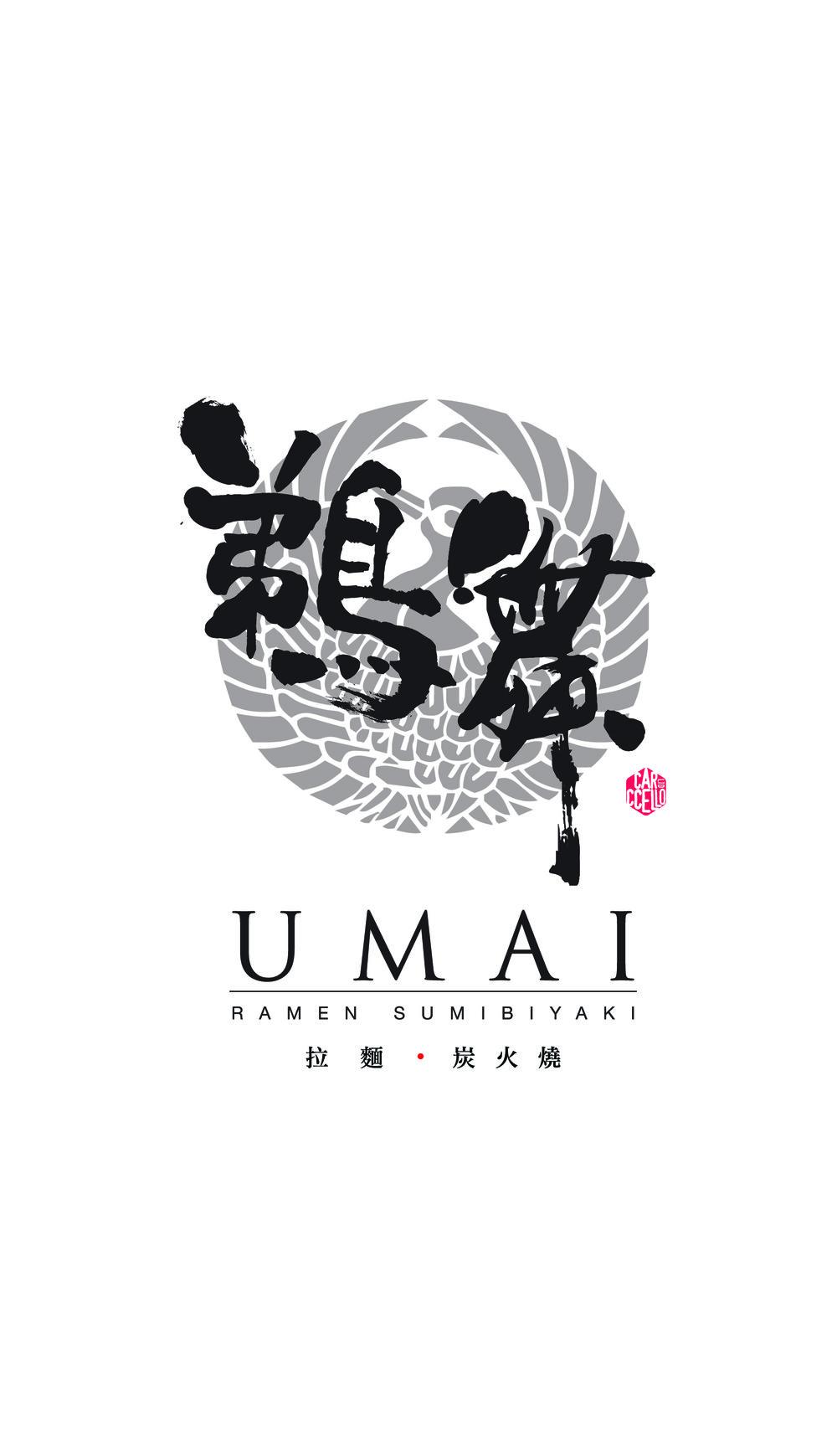 UMAI_logo_Blue_cs6.jpg