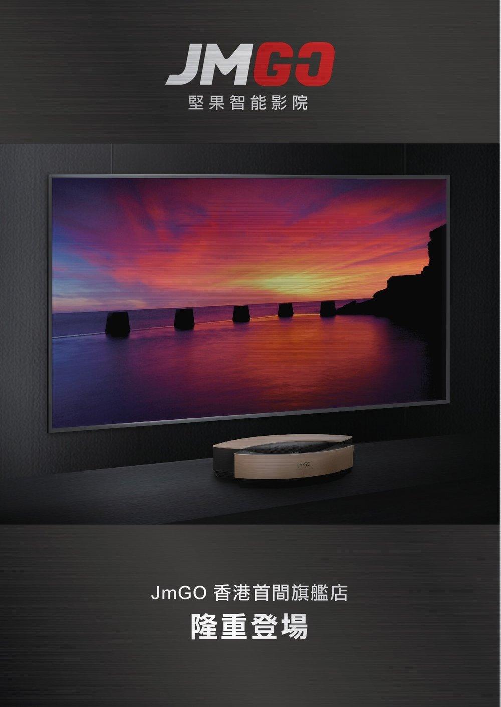JMGO 2.jpg