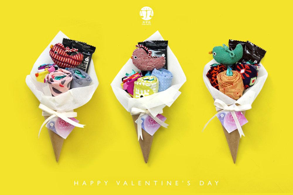 valentines2017_flower4.jpg