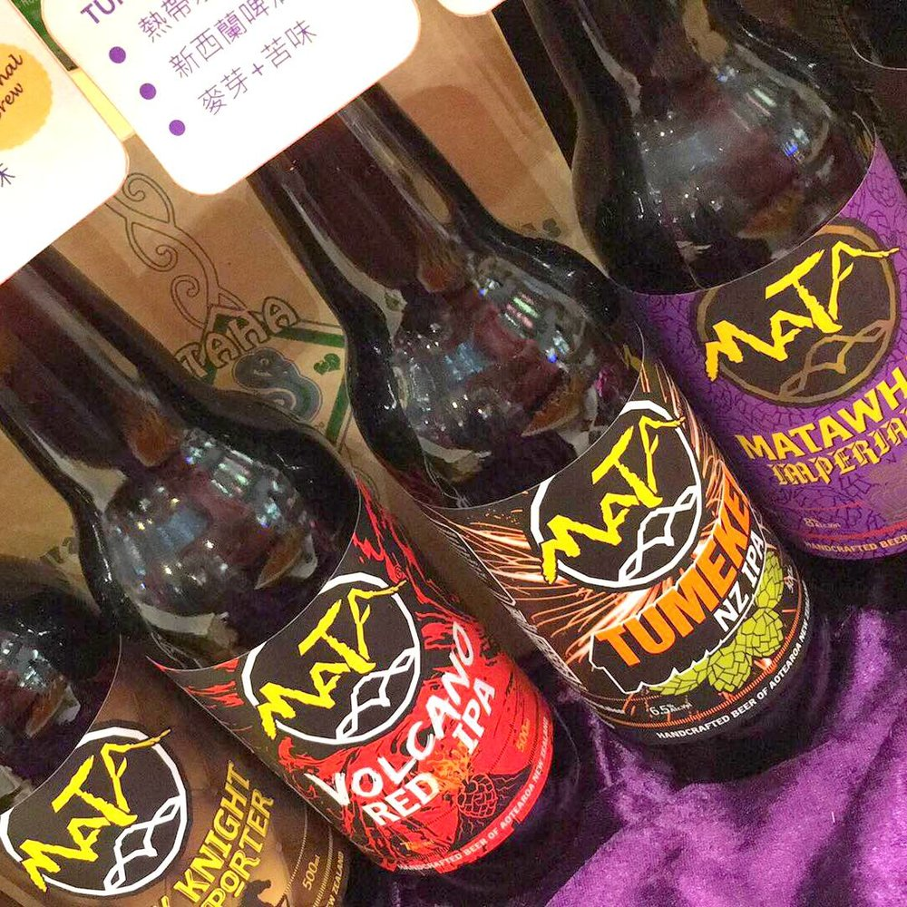 MATA Premium Handcraft Beer NZ.jpg