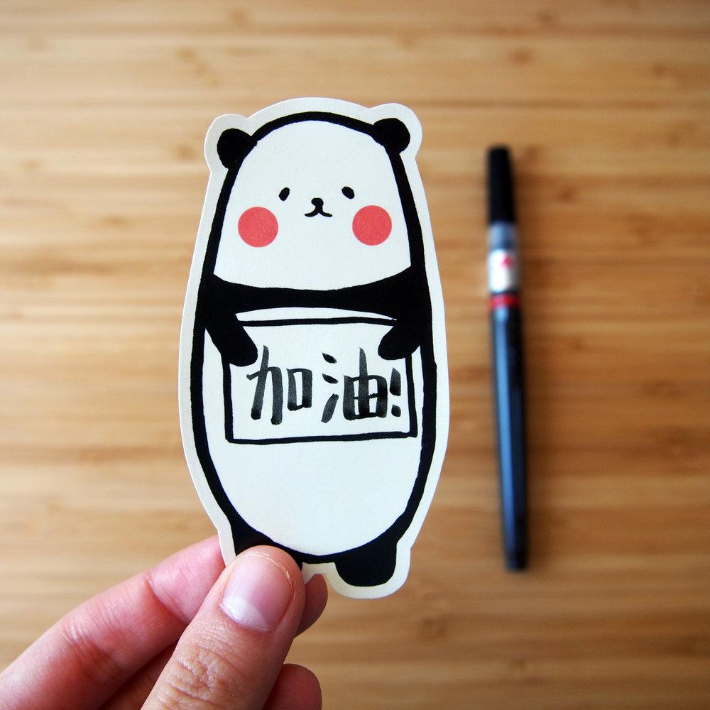 熊貓日和來寫字.JPG