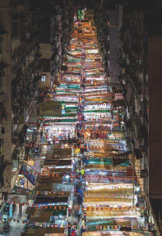 《廟街》-鄧焯文