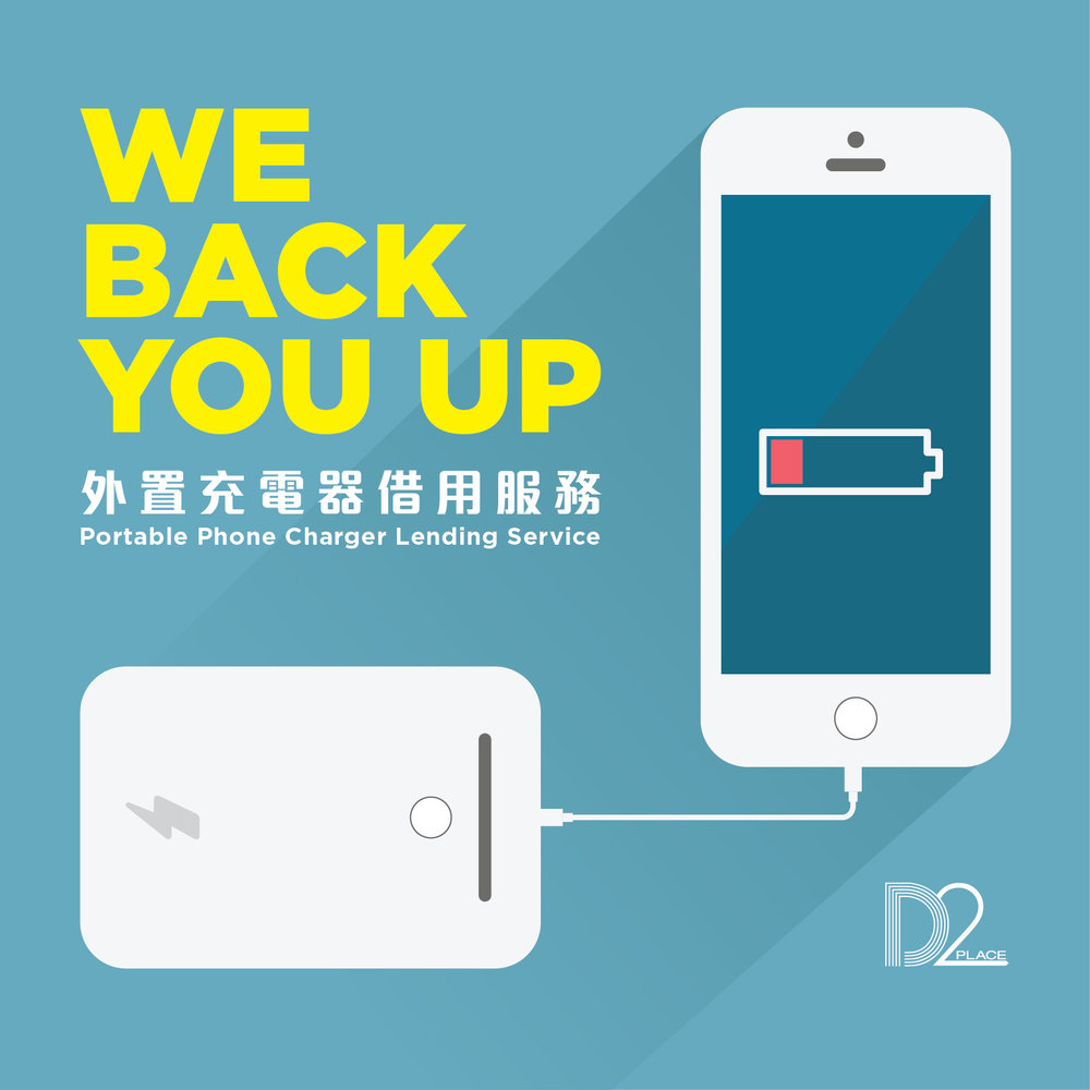 20171020_PhoneCharger layout_OnlinePromotion_v2-02.jpg