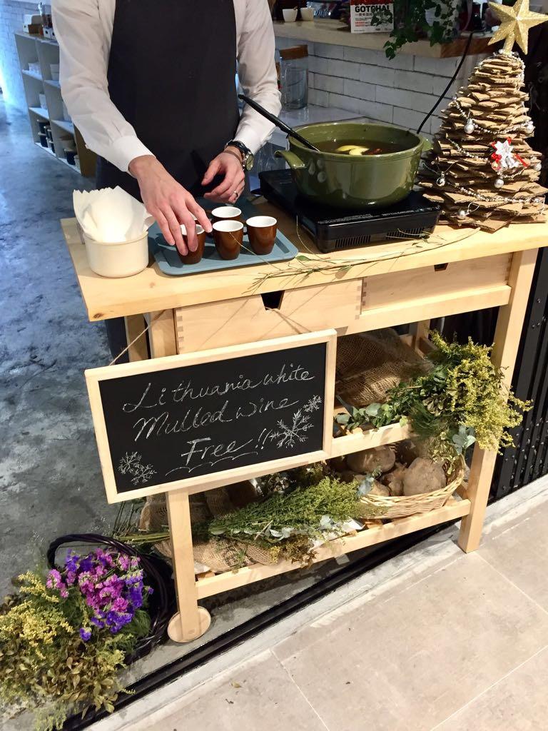 "Chef's Secret Shop 102, D2 Place TWO 凡於Facebook或Instagram #chefssecret,即送聖誕香料暖酒""Mulled Wine""乙杯。 Period: Dec 23 - 26, 2017"