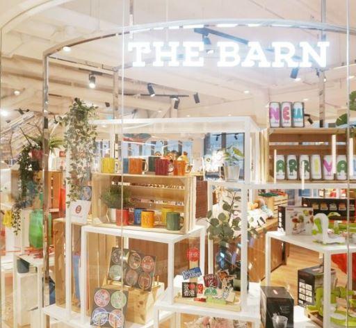 The Barn Shop 201-204, D2 Place TWO 購買任何貨品並同時讚好The Barn Facebook 專頁/ Instagram,即可獲得The Barn一年VIP會籍  尊享多重優惠包括: - 指定貨品享有全年九折優惠 -生日優惠 - 於生日月份購物全單九折後超過HK$300再減HK$50 -全年免費包裝服務 Period:Dec 1 - 31, 2017