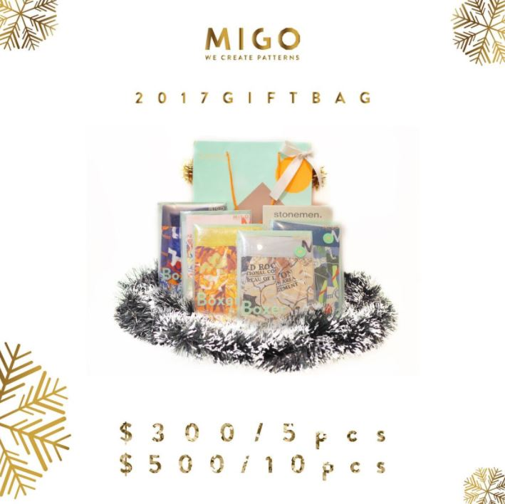MIGO Shop 114, D2 Place TWO i) 聖誕內褲福袋 HK$300 包括五條隨機挑選的內褲(總值HK$614或以上) ii) 聖誕內褲福袋 HK$500 包括十條隨機挑選的內褲(總值HK$1,070或以上