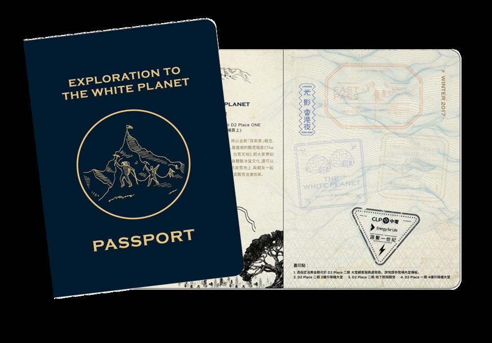 ***Passport可於商場顧客服務處免費索取。