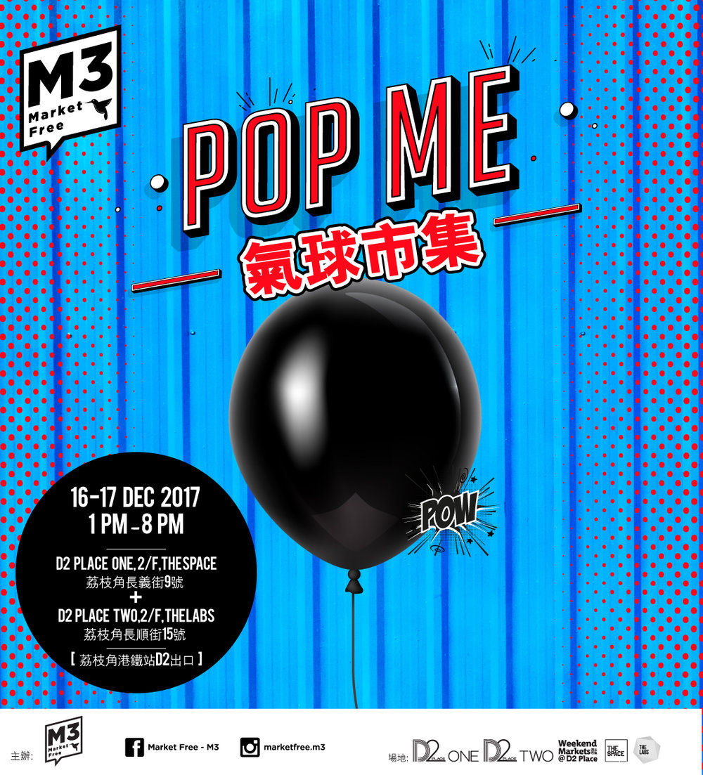 Pop Me poster Final-03.jpg
