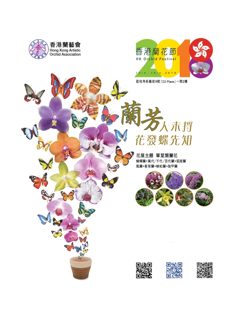 orchidd.jpg