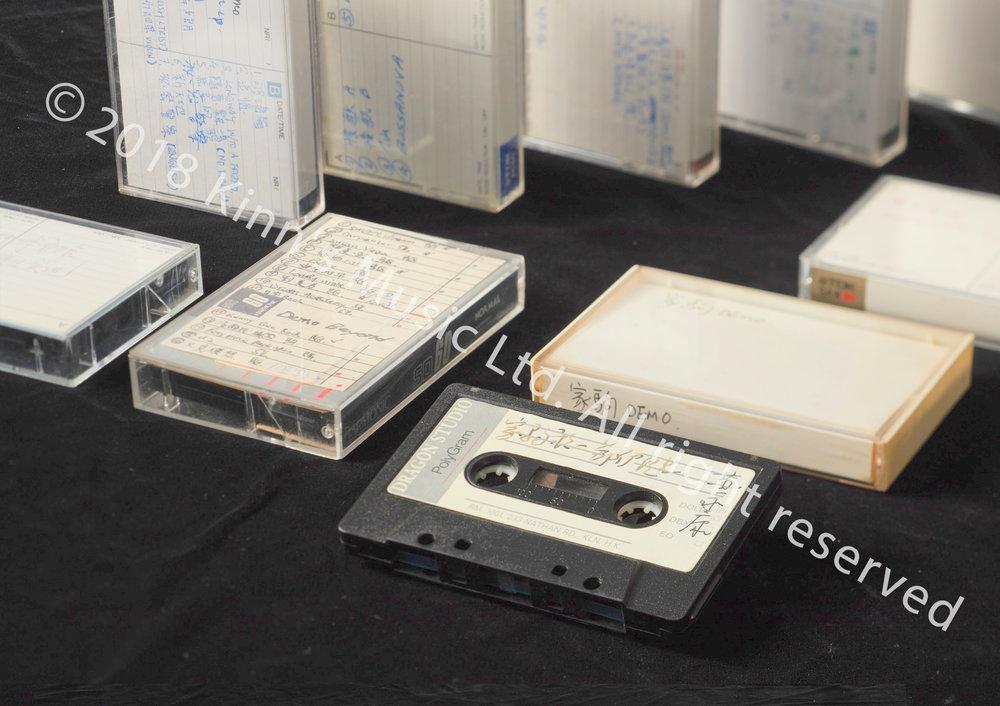 Beyond demo cassettes.jpg