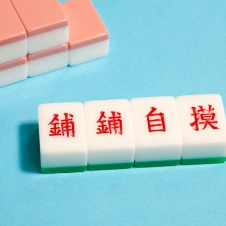 薪火相傳:手雕麻雀班 - 課程簡介:由張順景師傅「景叔」為大家介紹麻雀文化,大家亦可試雕刻屬於自己的麻雀,了解製作工序。時間:Jul 1, 12 - 2 pm (FULL 滿額)地點:4/F, D2 Place ONE費用:HK$390 / 1位成人