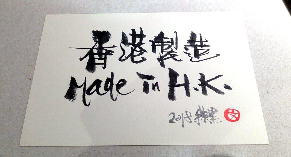 dark calligrapher 2.jpg
