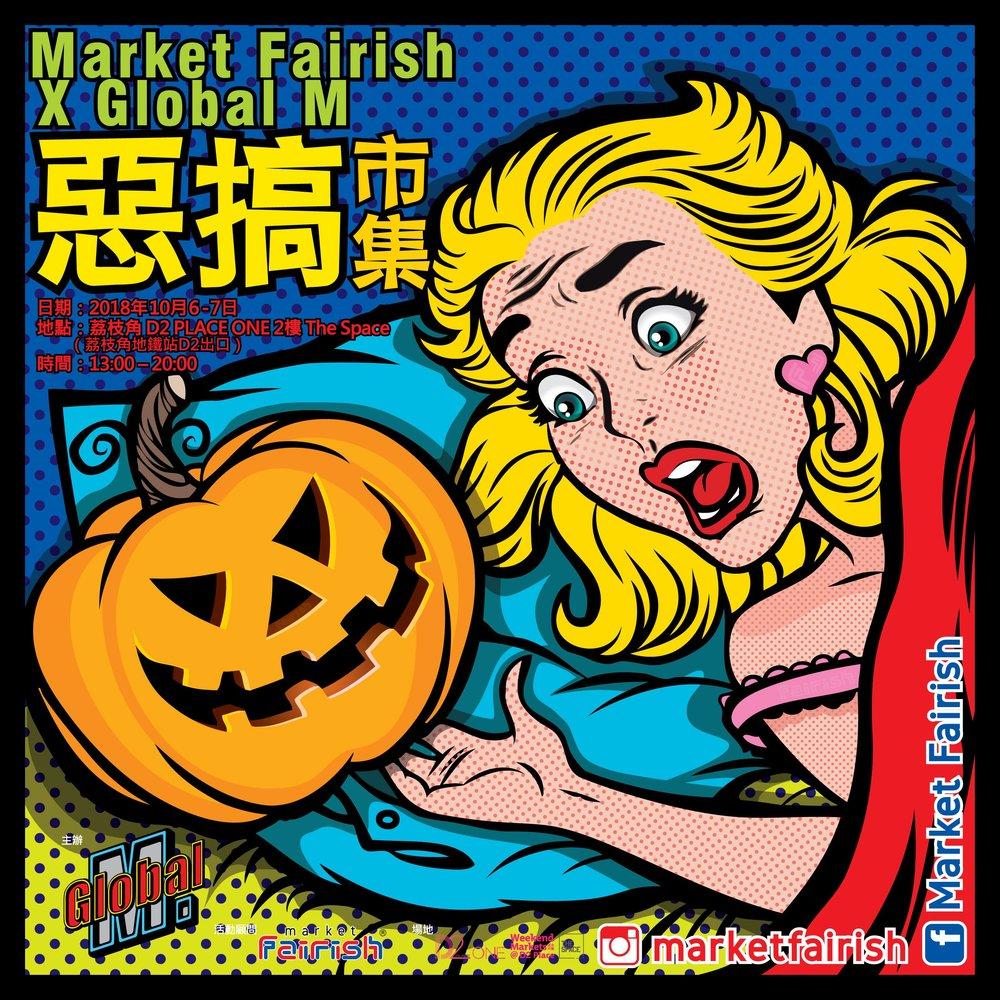 Halloween_MarketFairish_GlobalM.jpg