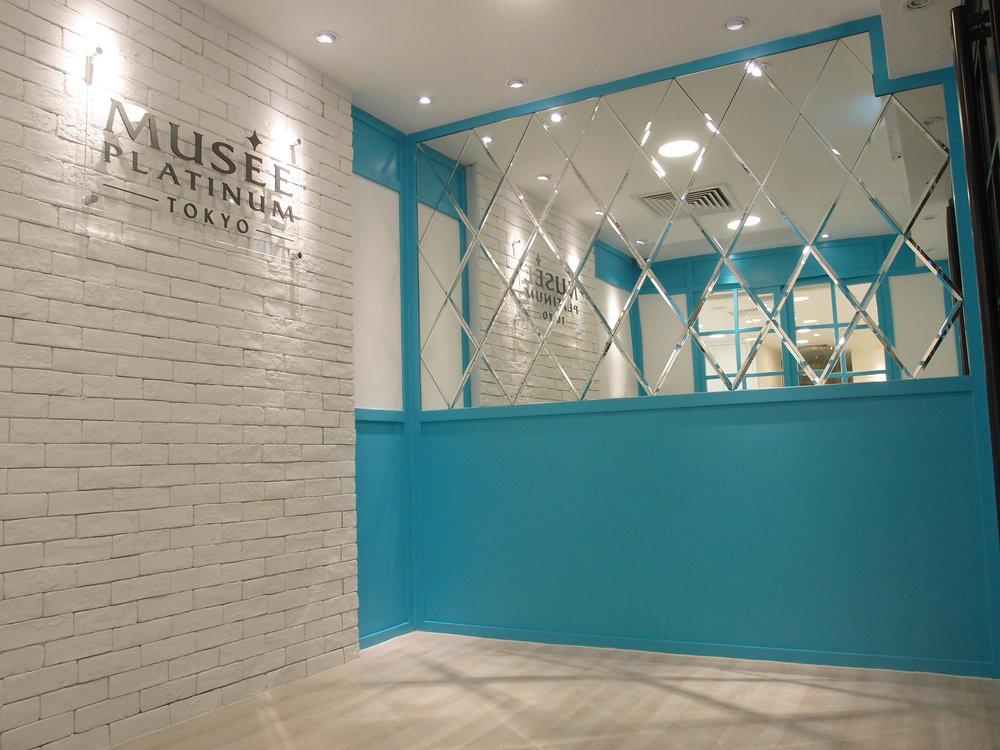 Musee Platinum Tokyo -LCK Branch.jpg