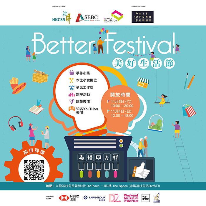 Better Festival Main Event Promotion 700x700 2.jpg