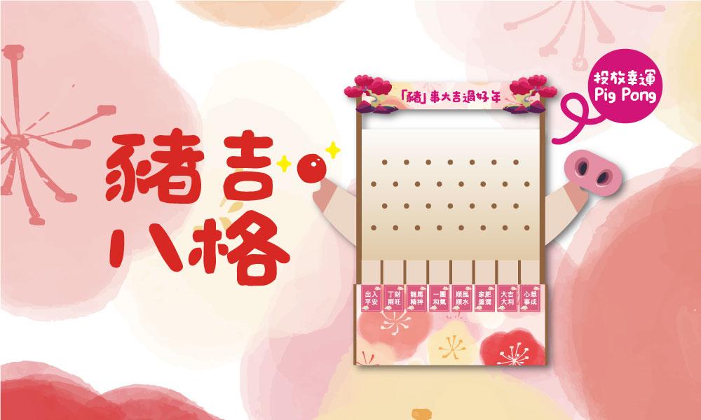 CNY_image03.jpg