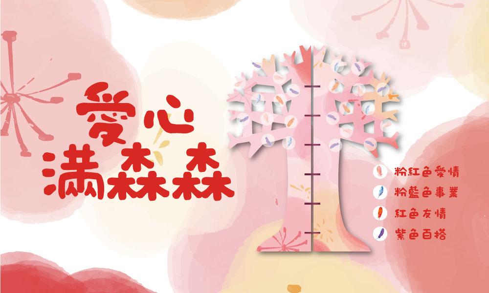 CNY_image04.jpg