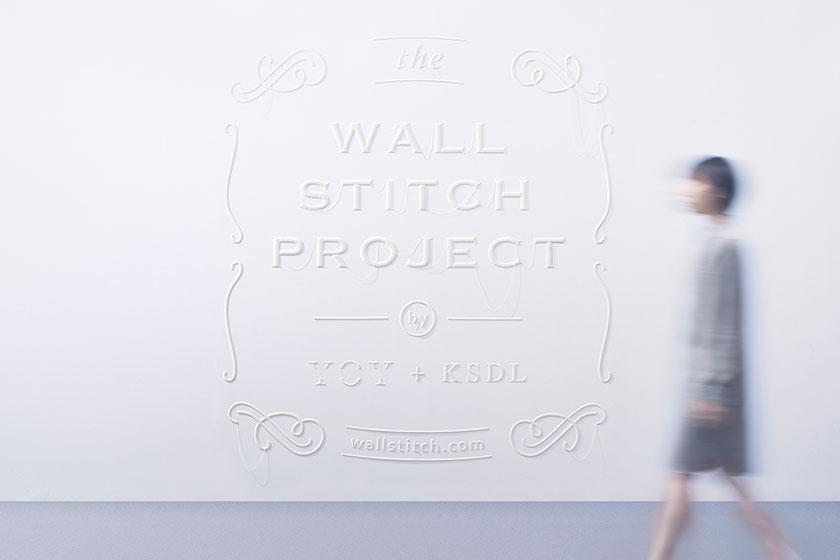Wall Stitch  - 3D printing voor muren door Japanse Design Studio YOY en K's Design Lab 1