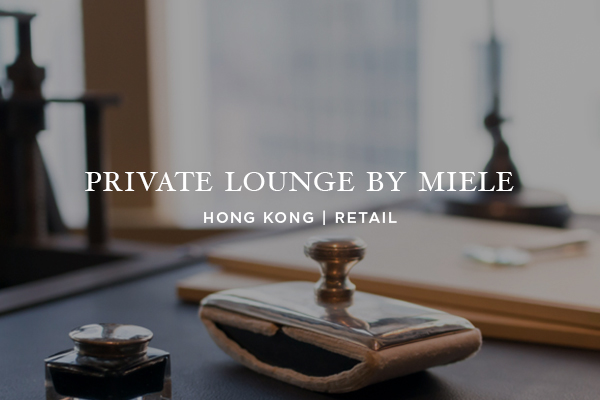 Private Lounge by Miele