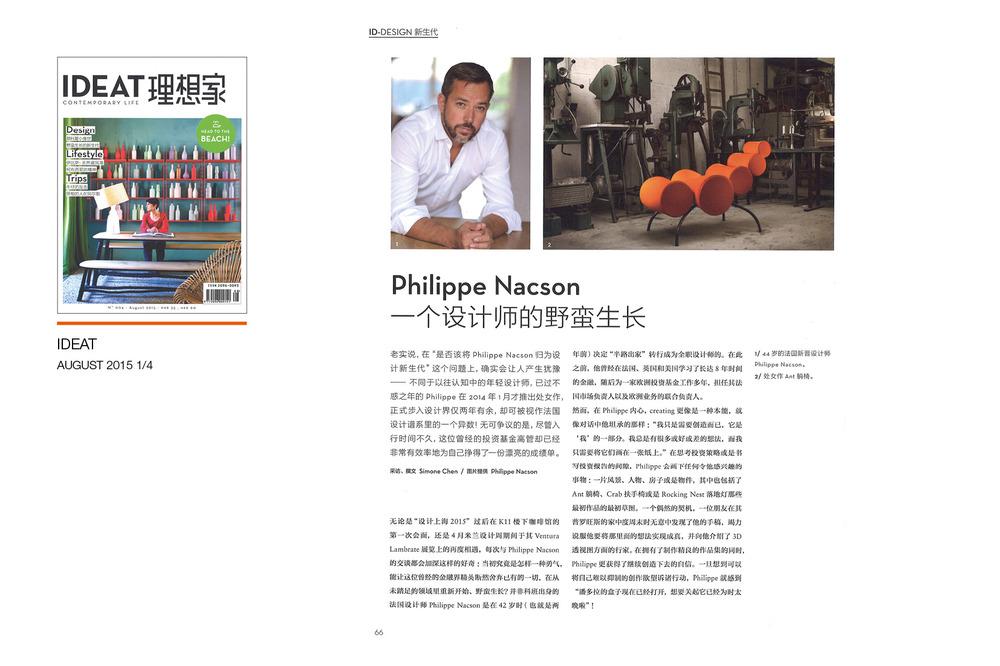 Dossier de Presse Nacson - ideat1.jpg
