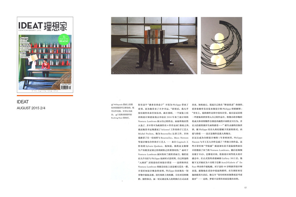 Dossier de Presse Nacson - ideat2.jpg