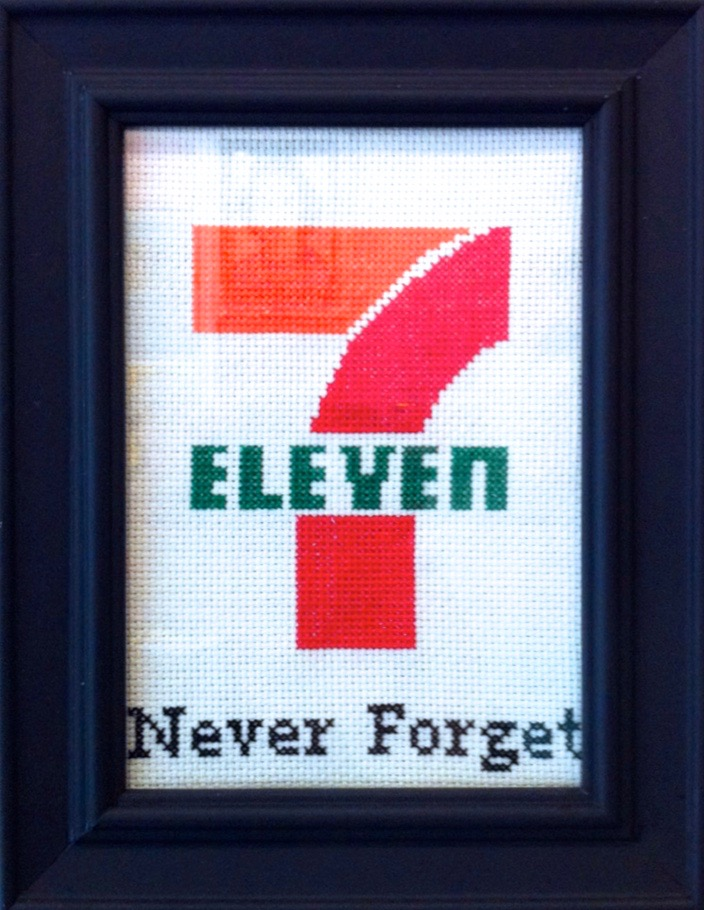 7_11_NEVER_FORGET.jpg