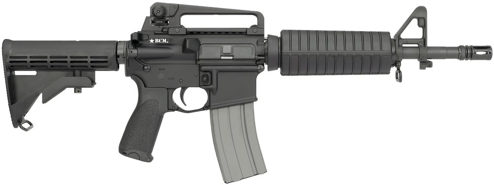This is what an AR15 looks like. It has been the weapon of choice for many shootings, including the one this past week in Parkland, Florida.