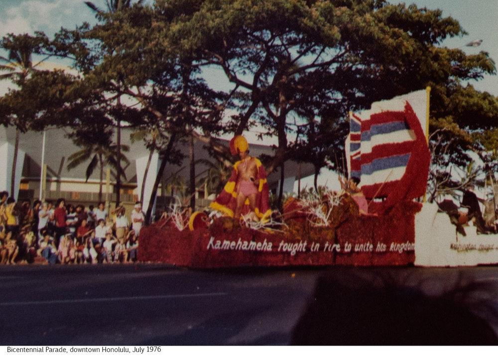 Hawaii-018 (1).jpg