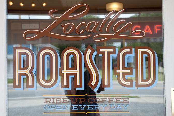 Locally Roasted: the machines are right in the back.