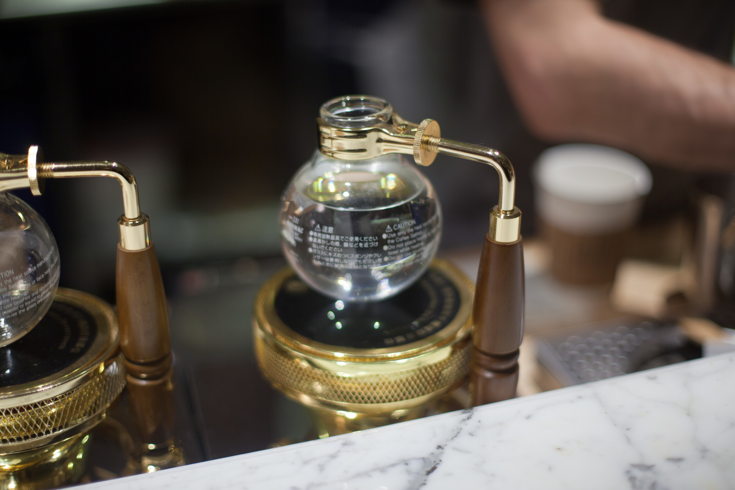 The Siphon available with any of three SO beans.