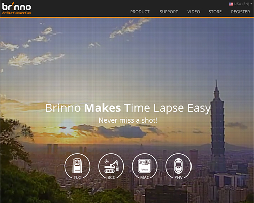 Brinno.com_website_homepage.jpg