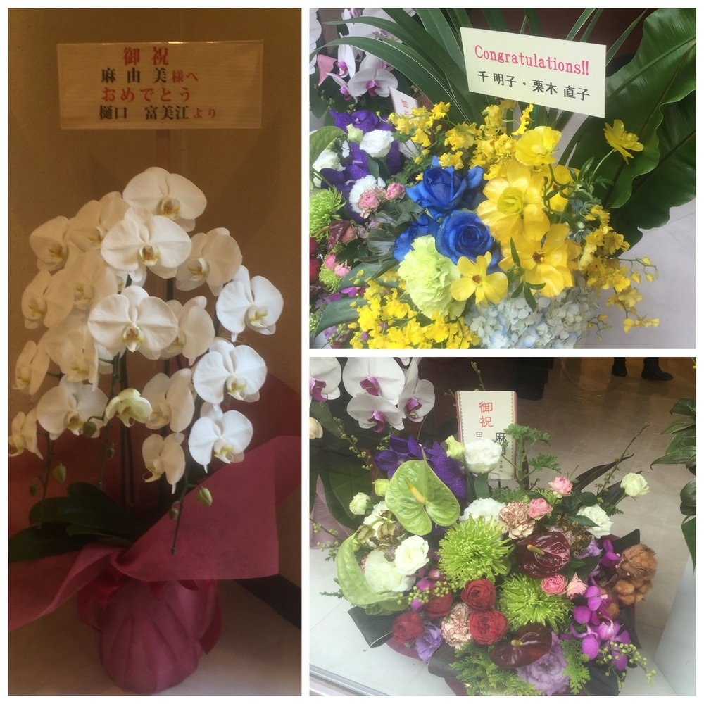 A wonderful tradition here in Japan, Congratulation flowers!