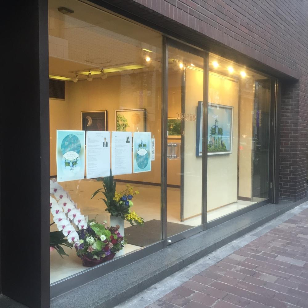 Bungeishunju Gallery