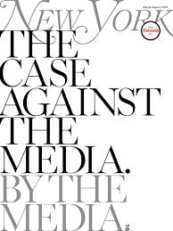 New York Media Study