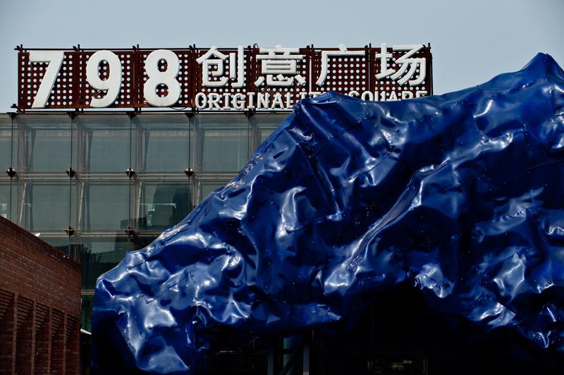 _PRP8409beijing
