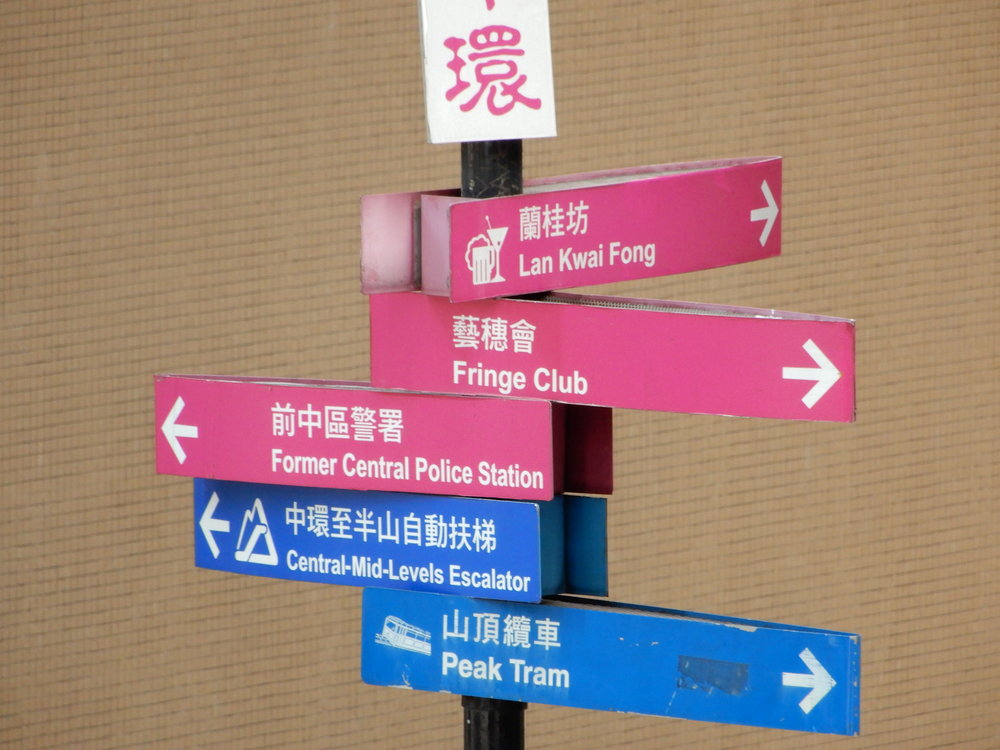 Consideration for local culture should be at the forefront of marketing and public relations in Hong Kong.