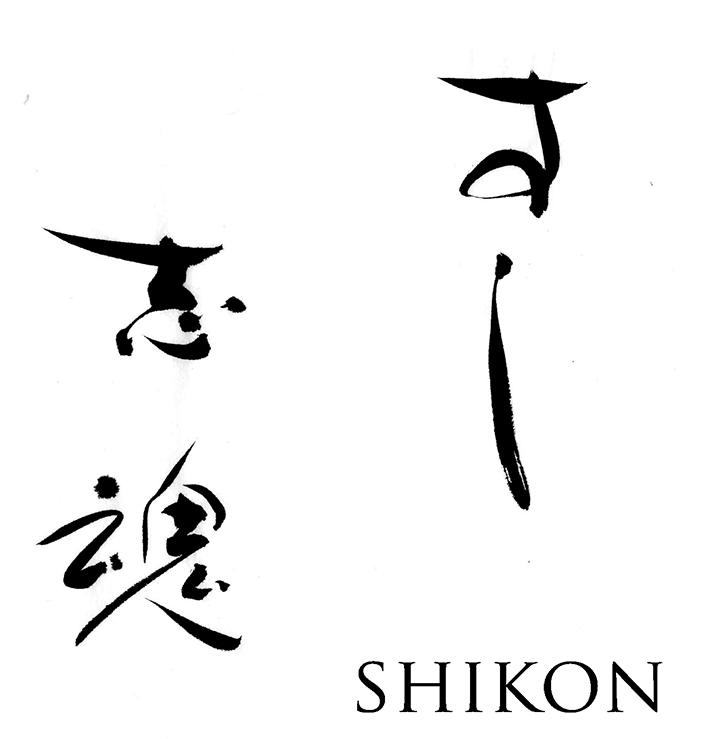 Sushi Shikon Logo.png