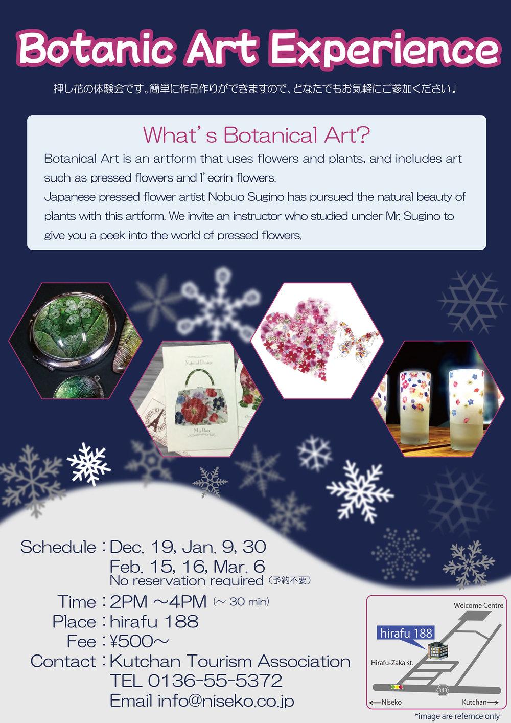 botanic art winter2017.jpg
