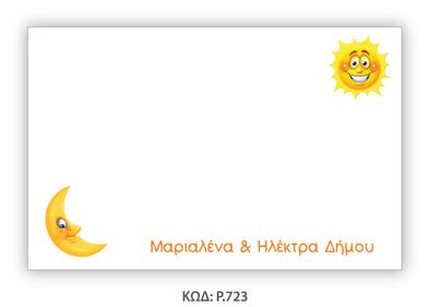 P.12.jpg