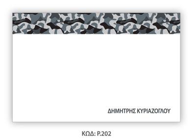 P.23.jpg