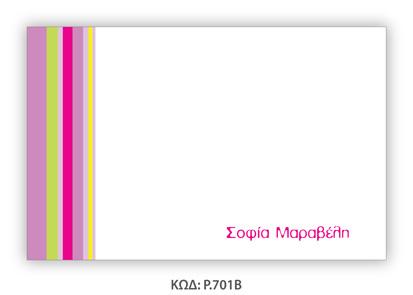 P.44.jpg