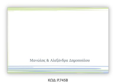 P.59.jpg